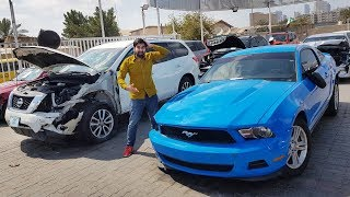 Buying Cheapest Crashed Mustang In Dubai