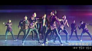 SHINHWA TOUCH MUSIC VIDEO 韓繁中字