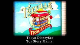 【Attraction SOUND】TDS トイ・ストーリー・マニア! / Tokyo DisneySea Toy Story Mania!