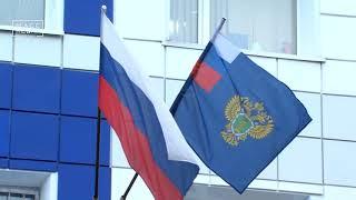 На Камчатке осудили лжебеременную мошенницу | Новости сегодня | Происшествия | Масс Медиа