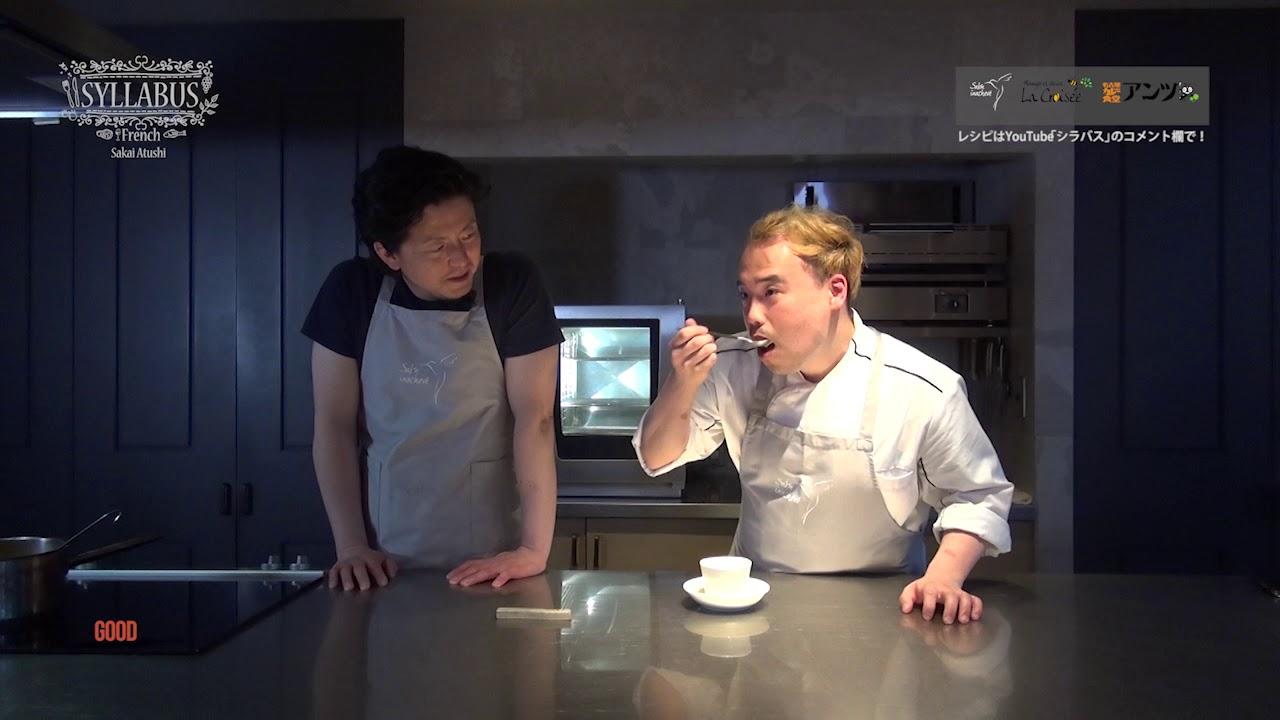 """""""料理動画"""" ポタージュクレシー(スープ)  プロがお勧め美味しいレシピ  野菜嫌いでも食べれる"""