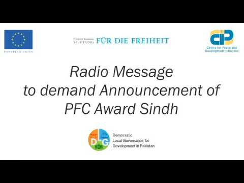 Radio Message to demand Announcement of PFC Award Sindh