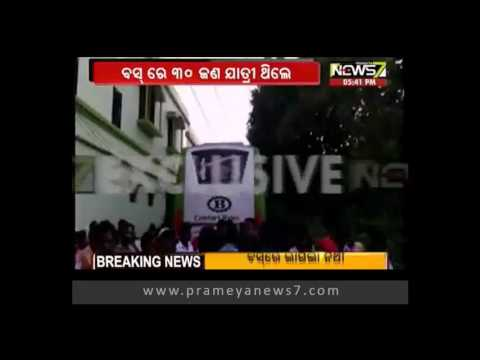 Bus catch 11kv wir at Bhuban: 6 dead 15 to above critical as bus comes in contact with 11KV wire