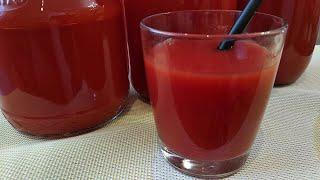 Натуральный 100% томатный сок на зиму. Готовится за 5 минут!