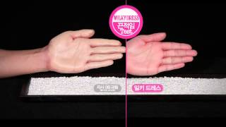 MILKY DRESS THE WHITE, ORIGINAL WHITENING CREAM, STICKINESS TEST WITH SAND Thumbnail