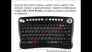 Школа компьютерной грамотности. Урок6 Скриншот