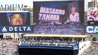 ヤンキースタジアムでの動画の一つです。 ニューヨーク ヤンキースタジ...