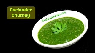 Coriander Chutney Recipe | Easy and Quick Green Chutney | Green Chutney | kabitaskitchen