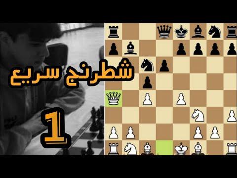 مغربي-يلعب-مباريات-شطرنج-بليتز-سريع-😂