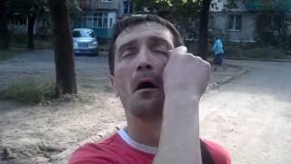 наркоша