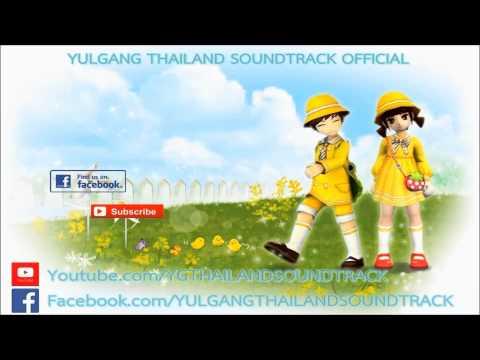 เพลงโยกังเพลงที่ 2 Xiang xiang - Quan shui (OnVocal) (Official)