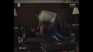 أدهم يعتدي بالضرب على قاتل ابنه وينهار من البكاء في مشهد رائع #لمس_أكتاف