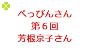 べっぴんさん 第6回 ⇒ http://kazshin.com/?p=3819 「連続テレビ小説 ...