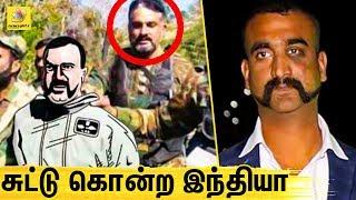 திருப்பி அடித்த இந்தியா! | India - Pakisthan Border Attack | Wing Commander Abhinandan | Army