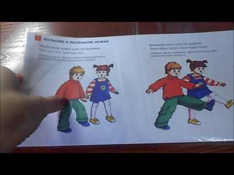 Методики для дошкольников