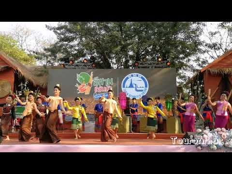 Ponglang,Isan musical and dancing performance, Amazing Thailand