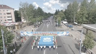 Масштабное шествие в Новополоцке в День города