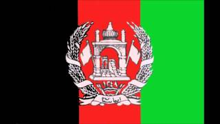 Hino do Afeganistão (voz) - Afghanistan National Anthem (vocal)