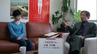 映画 『自縄自縛の私』 で主演を務めた女優・平田薫さんのトーク番組第...
