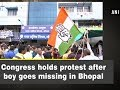 Congress holds protest after boy goes missing in Bhopal - Madhya Pradesh #News