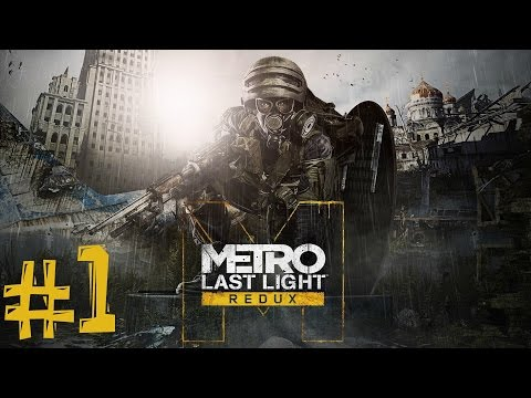 Прохождение Metro 2033: Redux [HD|PC|2014]