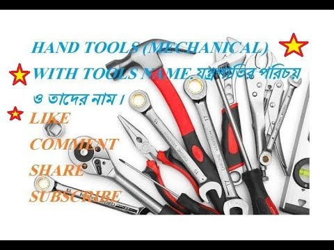 HAND TOOLS (MECHANICAL) WITH TOOLS NAME.