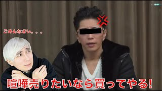 GACKT Wants To Fight Me?