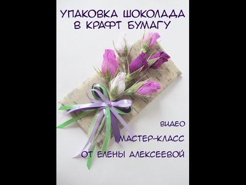 Молочный шоколад Красный октябрь АЛЁНКА отзывы