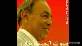 صوت الحسن ينادي بصوت كوثر المغربية   YouTube 360p