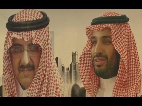 ماذا وراء تعيين محمد بن سلمان وليا للعهد السعودي؟