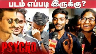 Psycho Review Public | Psycho Movie Review | Psycho Tamil Review |  Mysskin | Ilayaraja