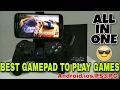 GameSir T1s Gamepad Unboxing & Review In Hindi - Android, iOS, PC, PS3 Support