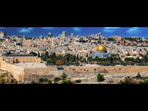 Largest City Aglomeration In Israel