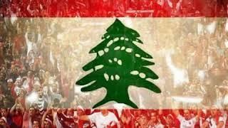 عاصي الحلاني بيكفي أنك لبناني