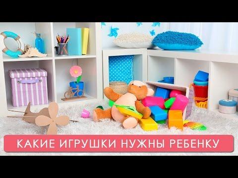 Какие игрушки в детской бесполезны. Мамина школа. ТСВ скачать