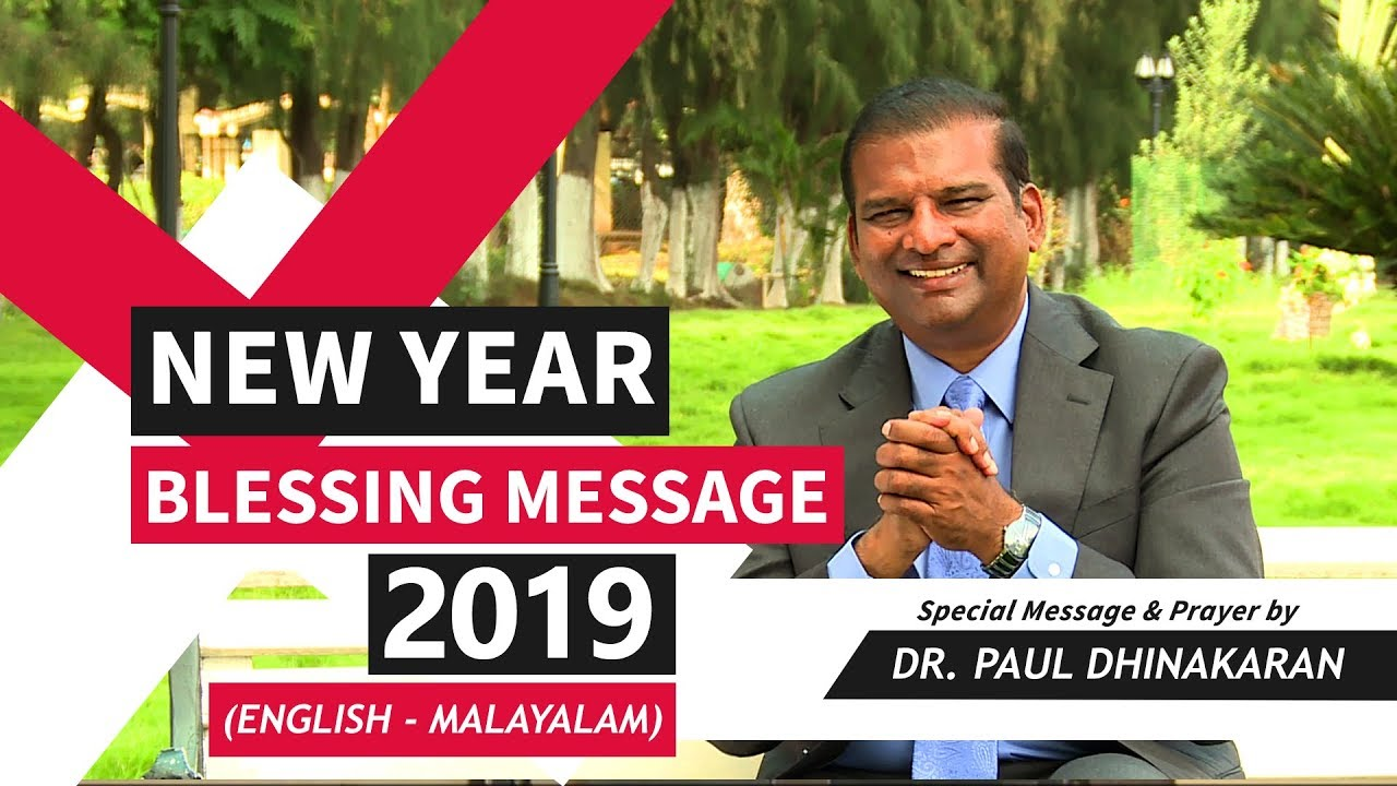 New Year 2019 Blessing Message | Promise Message (English - Malayalam) | Dr. Paul Dhinakaran