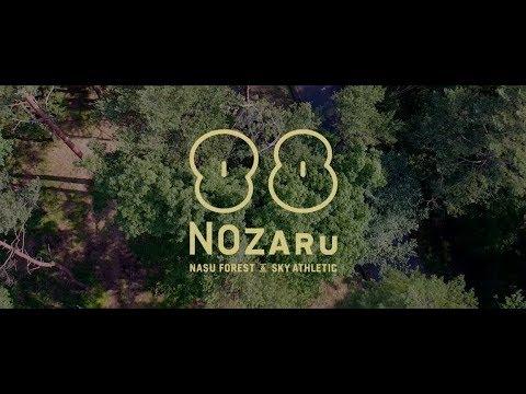 KOZARU予約申込み