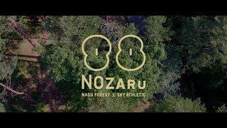 NOZARU PV thumbnail