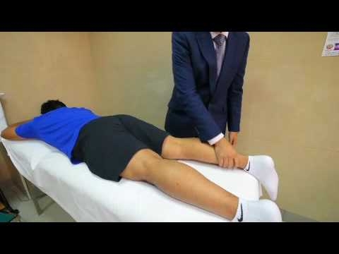 femoral nerve stretch test - youtube, Muscles