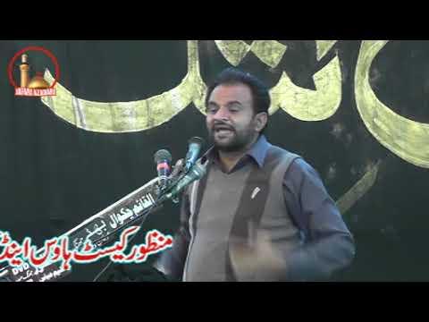 Zakir Ali Raza Khokar Majlis Jalsa Zakir Zargham Abbas Shah Jhang 2017 HD