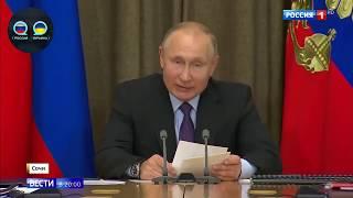 Путин оценил боевой потенциал армии РФ