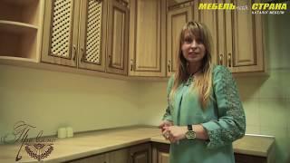 видео Купить домашний текстиль ТМ Прованс в Киве