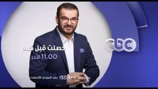 بالفيديو..'طونى خليفة' يفتح ملف زواج 'القاصرات' فى 'حصلت قبل كده'