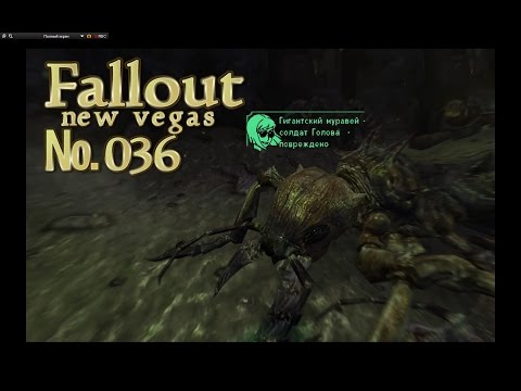 Fallout NV s 036 Горы, только горы и балтушка Кэсс
