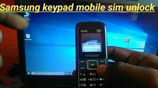 Keypad Mobile Password Unlock