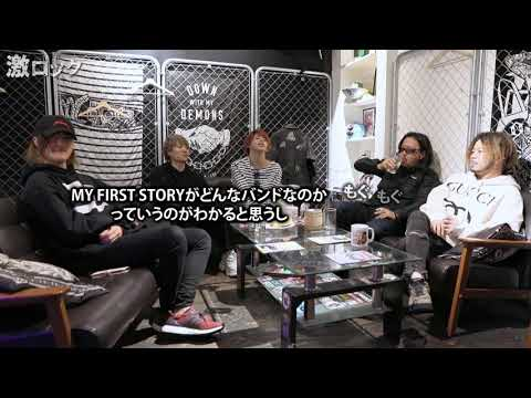 Zephyren×MY FIRST STORY、横浜アリーナ2デイズを目前に控えた MY FIRST STORYがZephyren対談3度目の登場!―激ロック動画メッセージ