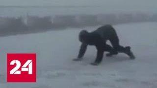 Астана находится во власти сильнейшего снегового шторма - Россия 24