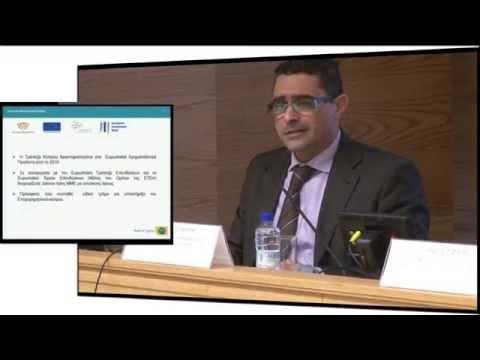 Σχέδια Χρηματοδότησης Μικρομεσαίων Επιχειρήσεων της Τράπεζας Κύπρου − κ. Ανδρέας Κυθραιώτης, Τράπεζα Κύπρου
