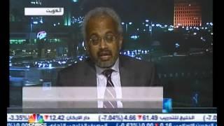 برنامج اليوم في ساعة/ الصراع التاريخي بين الذهب والدولار- الجزء الاول
