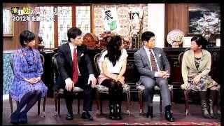 تعريف بالسعوديه بقناة طوكيو اليابانية # مترجم #